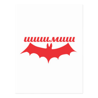 bat cyrillic postcard
