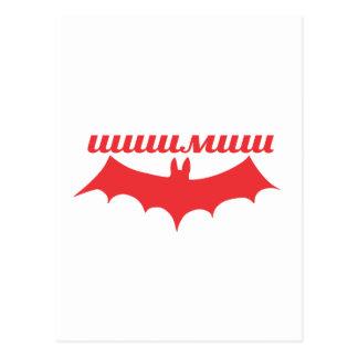 bat cyrillic postcard