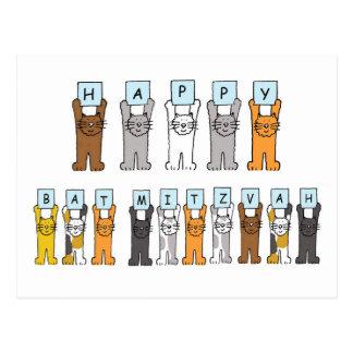 Bat Mitzvah Cats Postcard