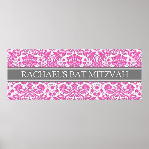Bat Mitzvah Custom Name Banner Pink Damask Poster