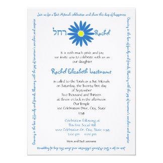 Bat Mitzvah Delightful Daisy Message Text Blue 14 Cm X 19 Cm Invitation Card