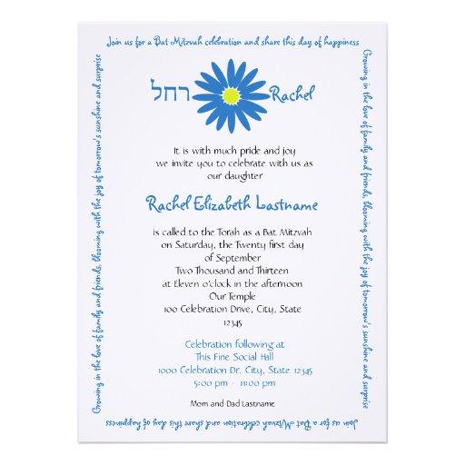 Bat Mitzvah Delightful Daisy Message Text Blue Invite