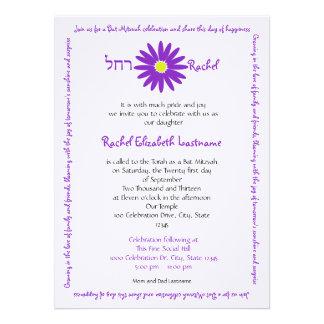 Bat Mitzvah Delightful Daisy Message Text Purple Personalized Announcements