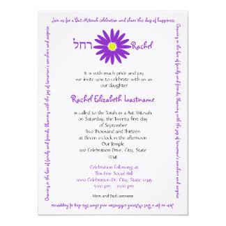 Bat Mitzvah Delightful Daisy Message Text Purple 14 Cm X 19 Cm Invitation Card