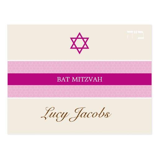 BAT MITZVAH :: girl 1 Postcards