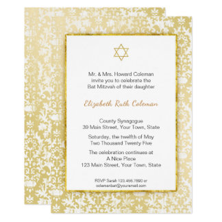 Bat Mitzvah Gold Damask Invitation