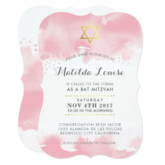 BAT MITZVAH gold pretty pink watercolor invite