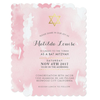 BAT MITZVAH gold stylish pink watercolor invite