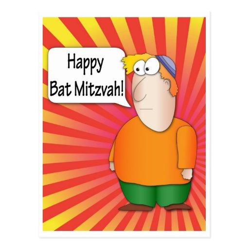 Bat Mitzvah greeting card - Jewish Boy Postcard