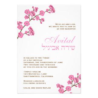 Bat Mitzvah Invitation Avital Pink Blossoms White