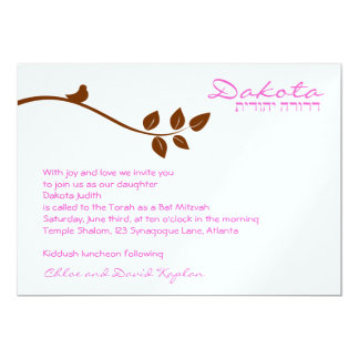 Bat Mitzvah Invitation Dakota Pink METALLIC PAPER