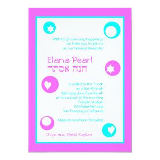 Bat Mitzvah Invitation Elana Pearl Pink Turquoise