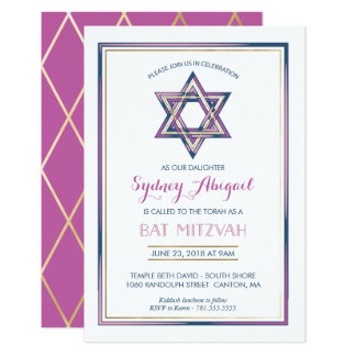 Bat Mitzvah Invitation - Star of David w/ Gold