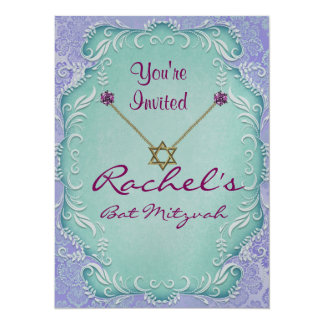 Bat Mitzvah Invitations Jeweled Damask Design
