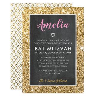BAT MITZVAH luxe tween pink gold glitter invite