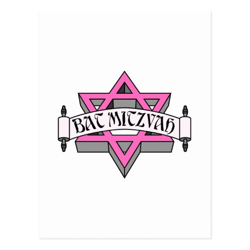 Bat Mitzvah Post Card