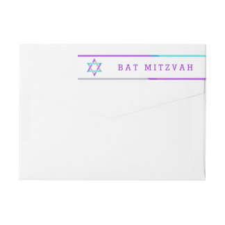 Bat Mitzvah Return Address Labels | Purple + Teal