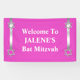 Bat mitzvah star david pink banner