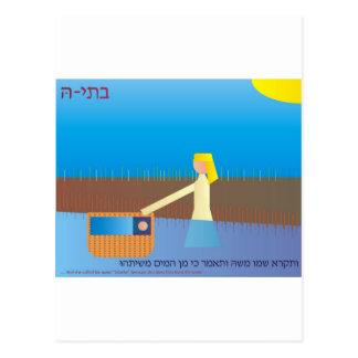 Batya, Pharaoh's daughter Postcard