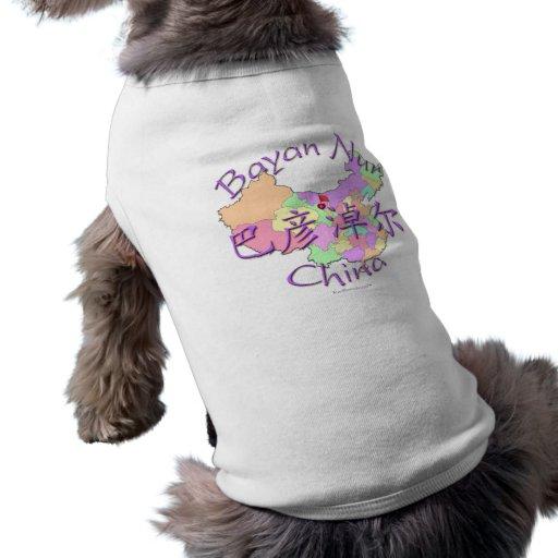 Bayan Nur China Pet T-shirt