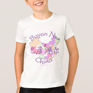 Bayan Nur China T-Shirt