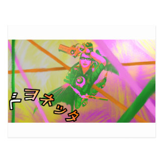 Bayonetta Printed Postcard
