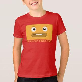 BBSS Sleep Kids' T-Shirt