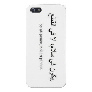 Be at peace not in pieces iPhone 5 cases