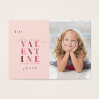 BE MY VAL ENT INE BUSINESS CARD