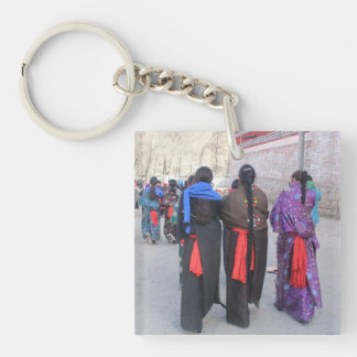 Be the Change Key Chain