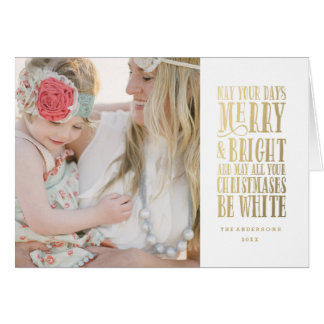 Be White | Holiday Photo Greeting Card