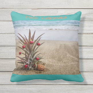 Beach Tropical Pineapple Christmas Pillow