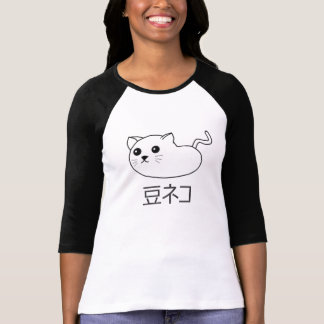 Bean Cat (Women, Monochrome) T-shirts