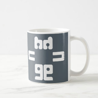 Bear Hug Puzzle Mug