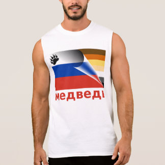Bear Pride Russian Flag медведь Sleeveless Shirt