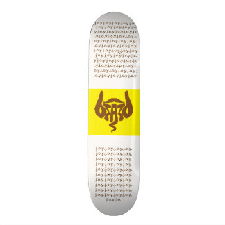 Beards Skateboard