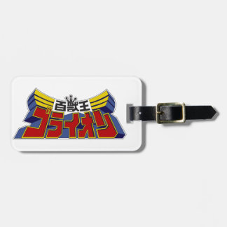 Beast King Luggage Tags