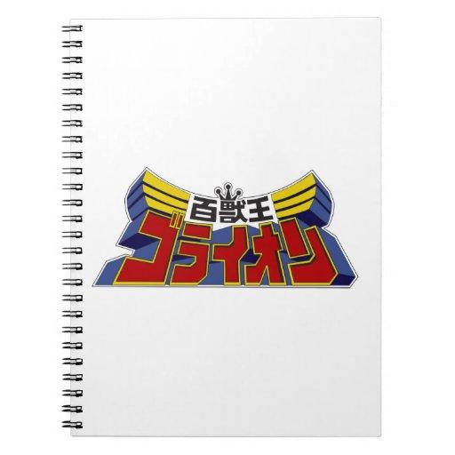 Beast King Spiral Notebooks