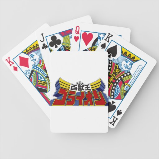 Beast King Poker Deck