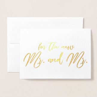 Beautiful Gay Wedding Congratulations Calligraphy Foil Card