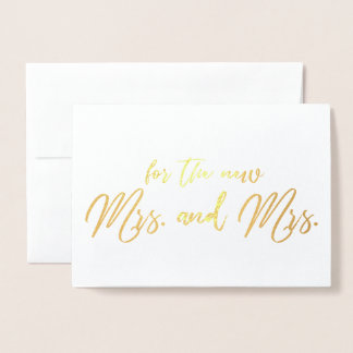 Beautiful Lesbian Wedding Congrats Calligraphy Foil Card