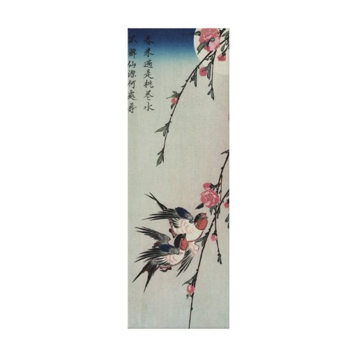 Beautiful Old Japanese Painting of Birds & Flowers Gallery Wrapped Canvas