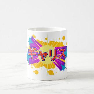 Bebii Neko: Gallis Coffee Mug