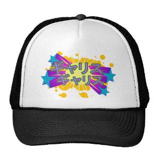 Bebii Neko Man a Gallis Trucker Hat