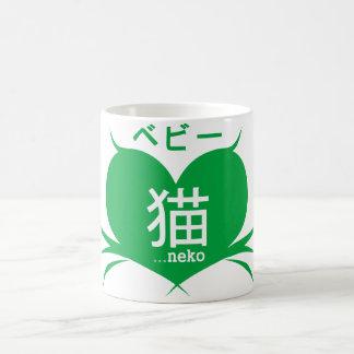 Bebii Neko: Whisker Heart Logo Coffee Mug