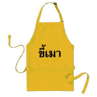 Beer Addict ☆ Kee Mao in Thai Language ☆ Standard Apron