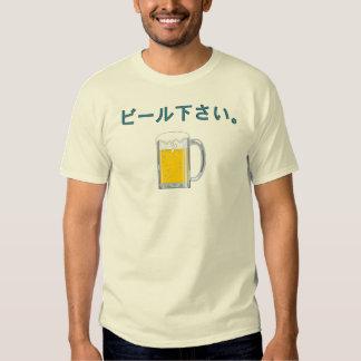 Beer please tee shirt