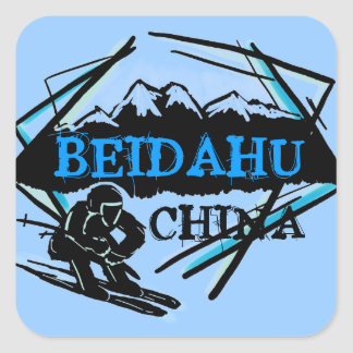 Beidahu China blue ski logo stickers