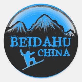 Beidahu China blue snowboard stickers