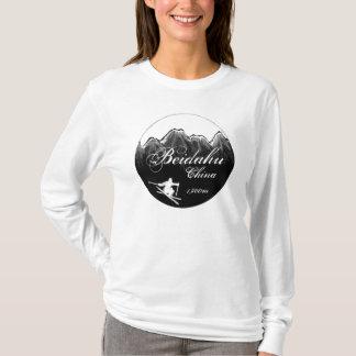 Beidahu China ski logo art ladies hoodie